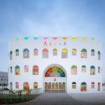 exteriér školky od SAKO Architects v meste Tianshui v Číne