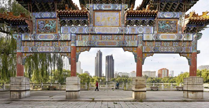 Chaoyang Park Plaza v business centre v Pekingu